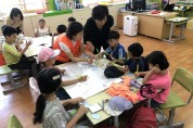 용인시 마성초등학교 2학년생 대상 '마을안전지도' 만들기 수업 진행