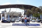 현대차, 'FIFA U-20 월드컵 코리아 2017' 공식 차량 전달식 개최