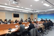 용인시, '2024년 청년정책 기본계획' 추진
