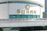 김기준,국민건강보험 용인동부지사 일일 명예 지사장 위촉
