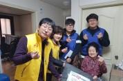 [복지] 용인시, 삼성전자DS부문서 저소득층에 겨울이불 전달해 '훈훈'