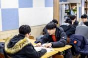 삼성전자, 지역사회 저소득층 청소년들 성적은 '희망공부방'에서