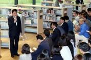 [복지] 용인시, 남사도서관  개관 '성료'
