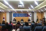통영시, 설 맞이 북한이탈주민 사랑의 위문품 '전달'