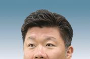경기도의회 최승원 의원, 경기도 생활폐기물 거점배출시설 설치 지원 조례 일부개정조례안 상임위 통과