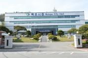 김종식,인플루엔자 무료 예방접종 실시