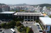 행안부 주관『2020 지방규제혁신 우수기관 인증제』 통영시, 최종 선정
