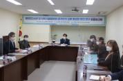 정희시 의원, 재외한인사회 교류방안 연구 최종보고회 개최