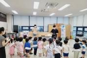 구갈동, 어린이 눈높이 맞춘 환경교육 진행