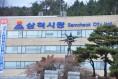 김양호,'신재생에너지 자립마을 조성'읍면동별 순회 설명회 갖는다.