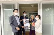 평창군 미탄면지역사회보장협의체 취약계층 20가구 주방용품 교체 지원