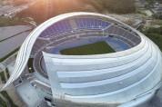 시민체육공원이 '용인미르스타디움'으로 명칭이 바뀐다