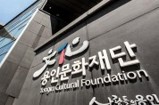용인문화재단, 아트트럭···어반 스테이지 '성료'