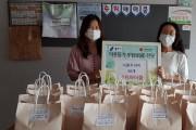 용인 수지구, 수지아이쿱 생협서 식품꾸러미 50개 전달