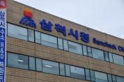 김양호, 시청전직원 '코로나 극복 성금모금 운동'동참