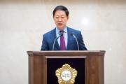 용인시의회 윤재영, 5분자유발언