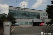기흥구선관위, 21대총선 예비후보자 등록안내 및 선거법 설명회 개최