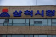 김양호, 명실상부 대표 환경도시 위상 제고 !