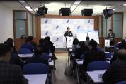 용인시, 청소행정 4대 개선책 '언론브리핑'