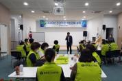 한왕기,평창읍 건강위원회 역량강화 교육 실시