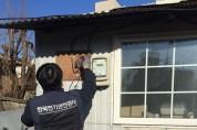 한국전기안전공사, 역삼동 취약가구 전기 안전점검실시