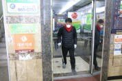 대구 동구을 김재수 예비후보, 국민들의 불안 해소해야