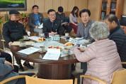 최희학 처인구청장, 관내 11개 읍‧면‧동과 유관기관'방문'