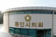 박남숙, 2019 거버넌스 지방정치대상 우수상 수상