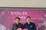 석유공사 용인지사, 500만원상당 주유권 기탁 '훈훈'