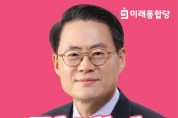 """대구 동구을 김재수 예비후보, """"대구 동구를 전통음악의 메카로"""" 추진"""