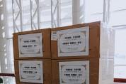 우호도시 중국 태안시, 용인시에 마스크 2만장 지원