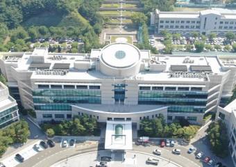 서철모, '스마트도시계획 수립 용역 착수보고회'개최