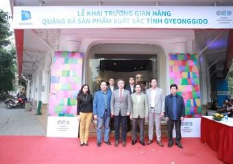 경기도주식회사, 베트남에 중소기업 우수상품 홍보관 60개소 구축