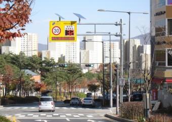 강남구, 전 초등학교에 태양광 과속경보시스템 설치