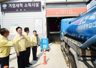 경기도, 돼지관련 차량 거점소독시설 경유 이행 당부