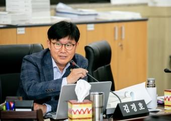 김경호, 2020년 홍보기획관 예산안 심사서 도민기자단 부실운영 지적