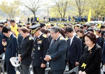 송한준, 세월호 참사 5주기 노란리본의 날 및 기억식 참석