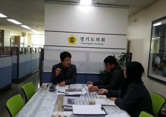부천상담소, '오정지역 주차장 확충사업 지원방안 간담회'