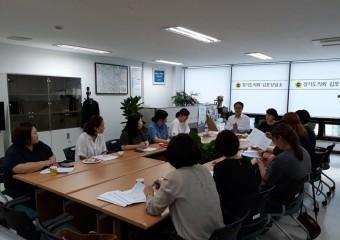 김포상담소, 김포시초등학부모회장협의회 회장들과 간담회 진행