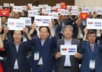 [동정] 송한준, '영남권 시·도의회 정책 토론회' 참석