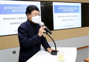 '반도체 분야 국내 최고 권위자' 박재근 교수 초청 강연