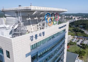 강릉시, 교육경비 보조금 '53억2천7백만원' 지원 확정