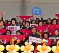 평창군자원봉사센터, 자원봉사 재능박람회 강원도내 첫 '행보'