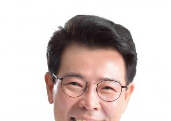 김한근. 스위스 로잔 '올림픽도시연맹회의' 참석