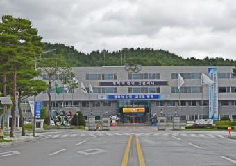 평창군, 중국 산둥성 웨이팡시와 공동발전 상호협력 MOU '체결'