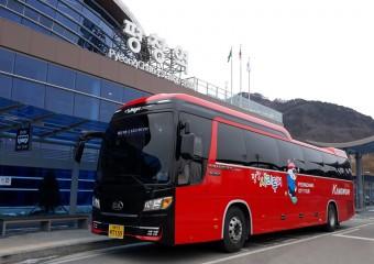 평창시티투어버스 무료 운영  '성료'