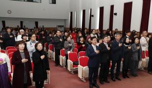 강릉시, 2018 평생학습 결실 한 자리