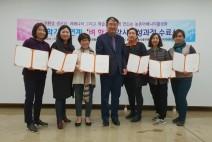 [사회] 화성시, 농촌 어메니티 전문가 1기 양성과정 수료식 개최
