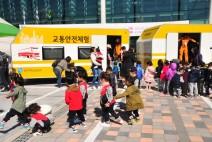 [문화] 2018 용인 안전문화체험 축제 '성료'