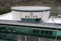 [정치] 용인시의회 경제환경위, 행감4일차